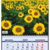 Календарь трехсекц. 2021 295*710 Ц011 Подсолнухи