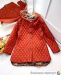 Куртка женская арт. 998487