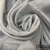 Сетка Канвас хамелеон D4023 серо-бежевый 300 см