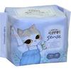 Ультратонкие дышащие органические  прокладки Secret Day Sense, 15,5 см, 20 шт