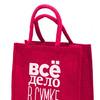 Джутовая сумка Все дело в сумке Красная
