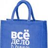Джутовая сумка Все дело в сумке Ярко-синяя