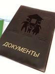 """Папка """"СЧАСТЛИВАЯ СЕМЬЯ"""""""