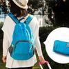 Складной туристические рюкзак