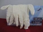 Перчатки латексные White line размер L 1уп/50
