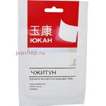 Косметический пластырь для тела Чжитун, Юкан, 2 шт. (тканевый, противовоспалительный)
