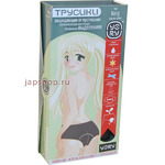 Yory Long Трусики, защищающие от протекания во время менструации для обильных выделений (Размер 2XL-52, 109-112см) Модель: Классические Цвет: черный