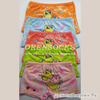 Детские трусы для девочек шортики разные расцветки арт:F604   6 шт
