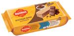Вафли фасованные «Яшкино» «Шоколадные»