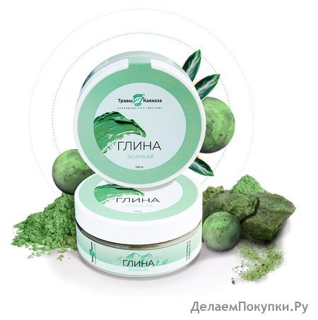 Глина зеленая (косметическая), 150 гр.