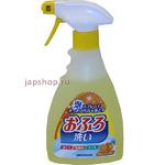 Foam Spray Bathing Wash Чистящее средство для ванной, пенящееся, антибактериальное, с апельсиновым маслом, 400 мл