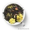 Зеленый ароматизированный чай Живой чай НОВИНКА!!!! 100 гр