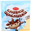 Ирис молочный Азовская КФ Сливки Щасливки, 250г