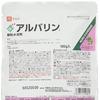 Арубарин (порошок 100 гр.)