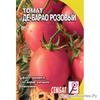 Томат Де-Барао розовый 0,1г