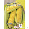 Кукуруза Бон Аппетито 5г