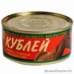 КУБ Конина тушеная 325гр