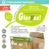 Стиральный экопорошок GlorYes! без запаха, 1,5 кг