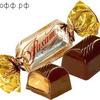 РХ конфеты Рахат/ цена за 0,5 кг