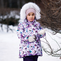 """216-20з-1 Комплект для девочки """"Кайли"""""""
