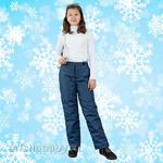 Брюки зимние для детей