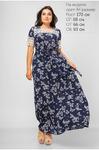 Платье белая бабочка крупная Синее