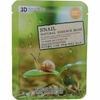 Тканевая 3D маска с натуральным экстрактом секрета улитки (муцином), FoodaHolic, 23гр