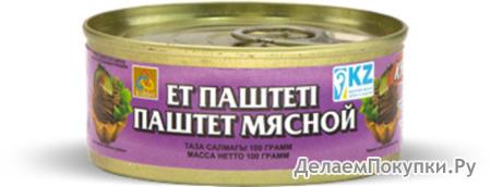 КУБ Паштет мясной 100 гр Eesy Open х36