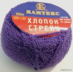 Пряжа КАМТЕКС ХЛОПОК СТРЕЙЧ цвет 17 фиолет, 98% хлопок, 2% лайкра Вес 50 г Длина нити 160 м в наличии 2 мотка