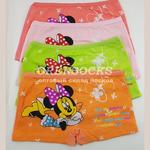 Трусы детские для девочек арт F605 шортики
