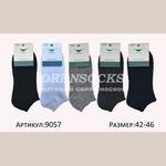 FUTE носки мужские укороченные арт 9057