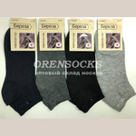 БЕРЕЗА мужские носки укороченные хлопковые арт.D08