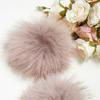 Помпоны меховые, натуральные (2 шт) SF-3955, пепельно-розовый Артикул: 710-738