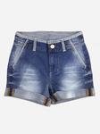 Шорты джинс, модель 4405