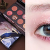Палетка теней HOJO 12 color art silky eyeshadow palette 8046-4
