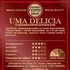 UMA DELICIA (Arabica 100%) зерно 125 гр в наличии 1 пакетик