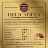 DELICADEZA (Arabica 100%) средний помол 125 гр в наличии 1 пакетик