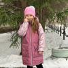 Пальто Демисезонное Для Девочек Арт.3302