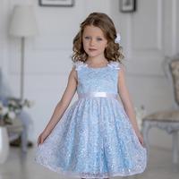 Ладушка нарядное платье
