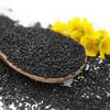 Кунжут семена (черный), 100 гр