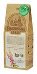 Иван-чай ферментированный 30 гр