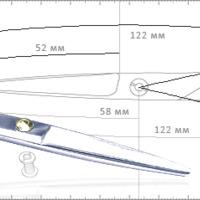 Ножницы парикмах. Mowe 12-лезвие 52 мм 1 упор + эрг. кольца