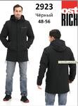 2923  Мужская куртка