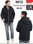 9972  Мужская куртка.