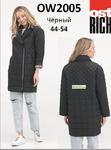 OW2005  Женское пальто