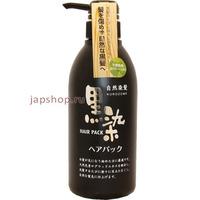 Kurobara Kurozome Кондиционер-тонер для придания естественного цвета седым волосам, 500 мл
