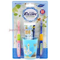 Kizcare Детский набор для чистки зубов (Голубой стаканчик, Зубные щетки 2 шт, Гелевая зубная паста со вкусом клубники 75 гр)