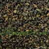 Чай МОЛОЧНЫЙ УЛУН (0,5кг)