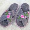 Тапочки из войлока косички - Цветочек