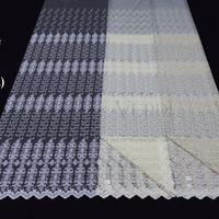 Сетка вышивка с кордовой нитью 214 2,9м Артикул: 26/12М214-502 белый